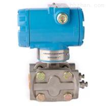 3151AP智能式绝对压力变送器上海自动化仪表一厂