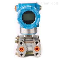 3151GP远传压力变送器上海自动化仪表一厂上海自动化仪表一厂