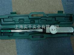 表盘测力矩扳手ACD型表盘测力矩扳手价格