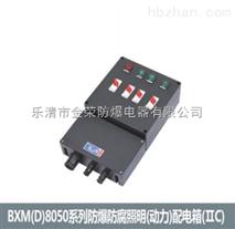 BXM8050|BXM8050|BXM8050|BXM8050|BXM8050|BXM8050|