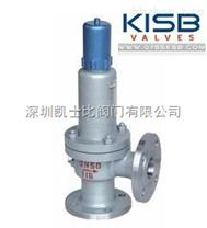 KA41Y抗硫弹簧微启封闭式安全阀