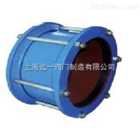 SSJB型壓蓋式伸縮接頭SSJB型