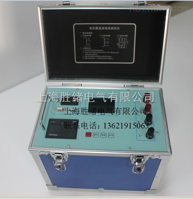 SB2230-1型直流电阻速测仪