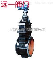 Z942W-2电动法兰煤气闸阀