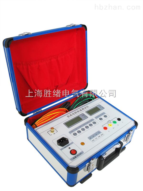 ZZ-S10A变压器直阻快速测试仪价格