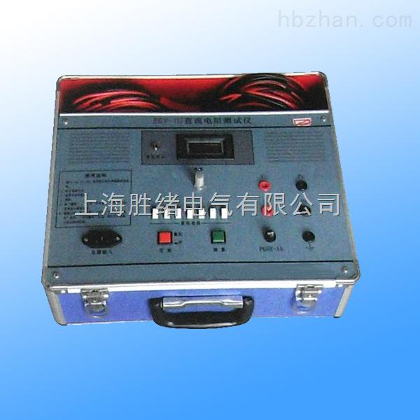 ZZ-1A感性负载直流电阻快速测试仪厂家