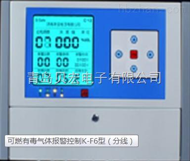 气体报警控制器