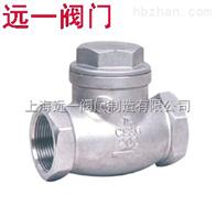 H14W-16P/R不銹鋼絲口止回閥
