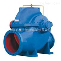 TPOW型中开蜗壳单级双吸泵