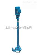 NLPNL不锈钢泥浆泵