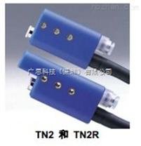SIMCO离子风咀TN2/TN2R