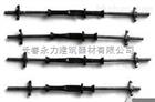 吉林,新型三段式止水螺栓,加工定做止水螺栓,