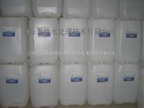 供应工业蒸馏水马鞍山 、镇江、滁州