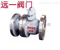 Q41F-25/40液化氣法蘭球閥