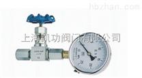 供应凯功牌  包邮 JJM8压力表针型阀价格/不锈钢压力表针型阀厂家