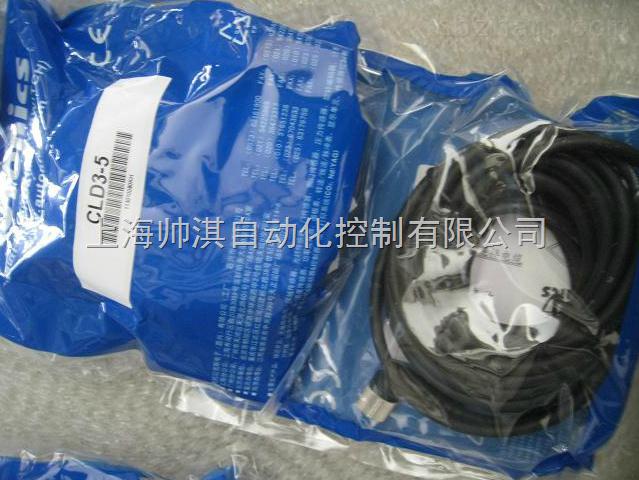CLD3-5接近开关连接电缆报价MP5W-4N,奥托尼克斯Autonics脉冲表优价销售 -转速/速度/频率,绝对速度,周期,长度等(MP5M系列 有11操作模式) 多种输出功能 : -继电器输出, NPN/PNP集电极开路, -低速串行输出,BCD码输出, -PV 传送, RS485通信输出 多功能 : -预设功能, 数值监控功能, 滞后设定功能, -最大/最小值监视功能 -延时功能,自动置零时间设定,锁键功能 最大显示范围: -19999 ~ 99999(MP5M:0~99999) 多重显示单元 :