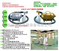 电动消毒喷雾器,专业的消毒雷竞技官网app