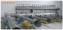 蒸汽流量测量系统