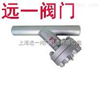 GL61H-16/25/40/64Y型焊接過濾器