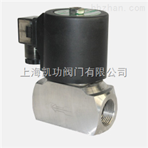 ZCT系列不锈钢先导式电磁阀 /内螺纹先导式电磁阀价格