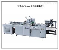 覆膜机厂家报价,上海全自动复膜机品牌