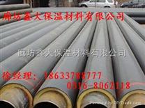廠家供應熱水管道保溫材料,熱力管道保溫,溫泉水輸送管道保溫