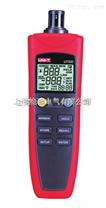 (數字溫濕度計) -> UT331