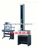 直銷高品質塑料拉伸模量試驗機13585886530