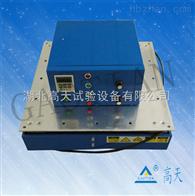垂直式电磁振动试验台
