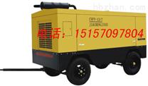 13立方矿用大型活塞式空压机