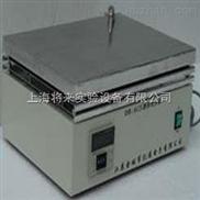 DB-1A ,數顯恒溫電熱板價格