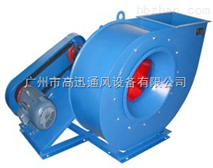 九洲普惠排塵離心通風機C6-48型(C式)