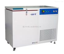 低溫測試箱  低溫恒溫箱