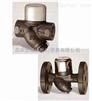 进口电厂疏水阀|高温高压疏水阀|焊接式疏水阀|圆盘式疏水阀