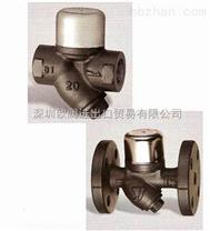 進口電廠疏水閥 高溫高壓疏水閥 焊接式疏水閥 圓盤式疏水閥