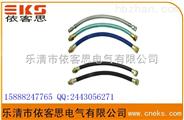 防爆绕行管 BNG (LCNG)各种规格订做