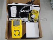 加拿大BW四合一氣體檢測儀MC2-4,便攜式MC2-4複合氣體泄漏報警儀