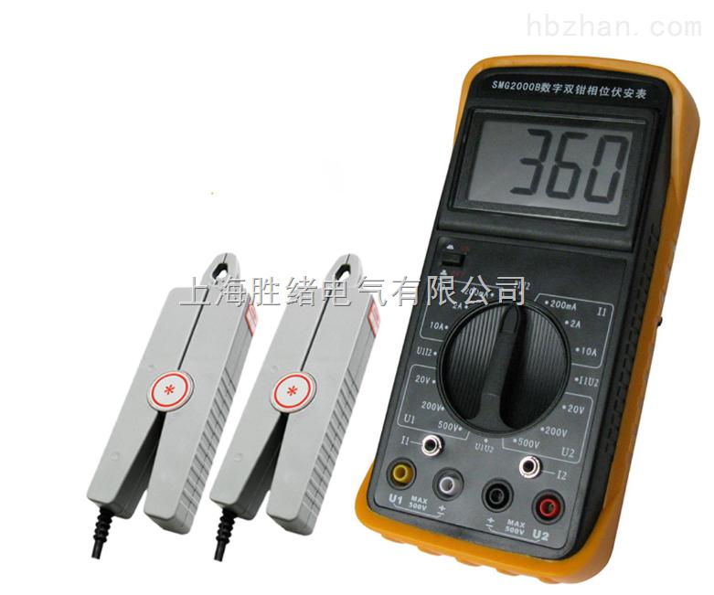 SMG2000E-手持式数字双钳相位伏安表厂家