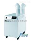 ZS-30Z超声波加湿器_超声波空气加湿器_大功率超声波加湿器厂家及报价
