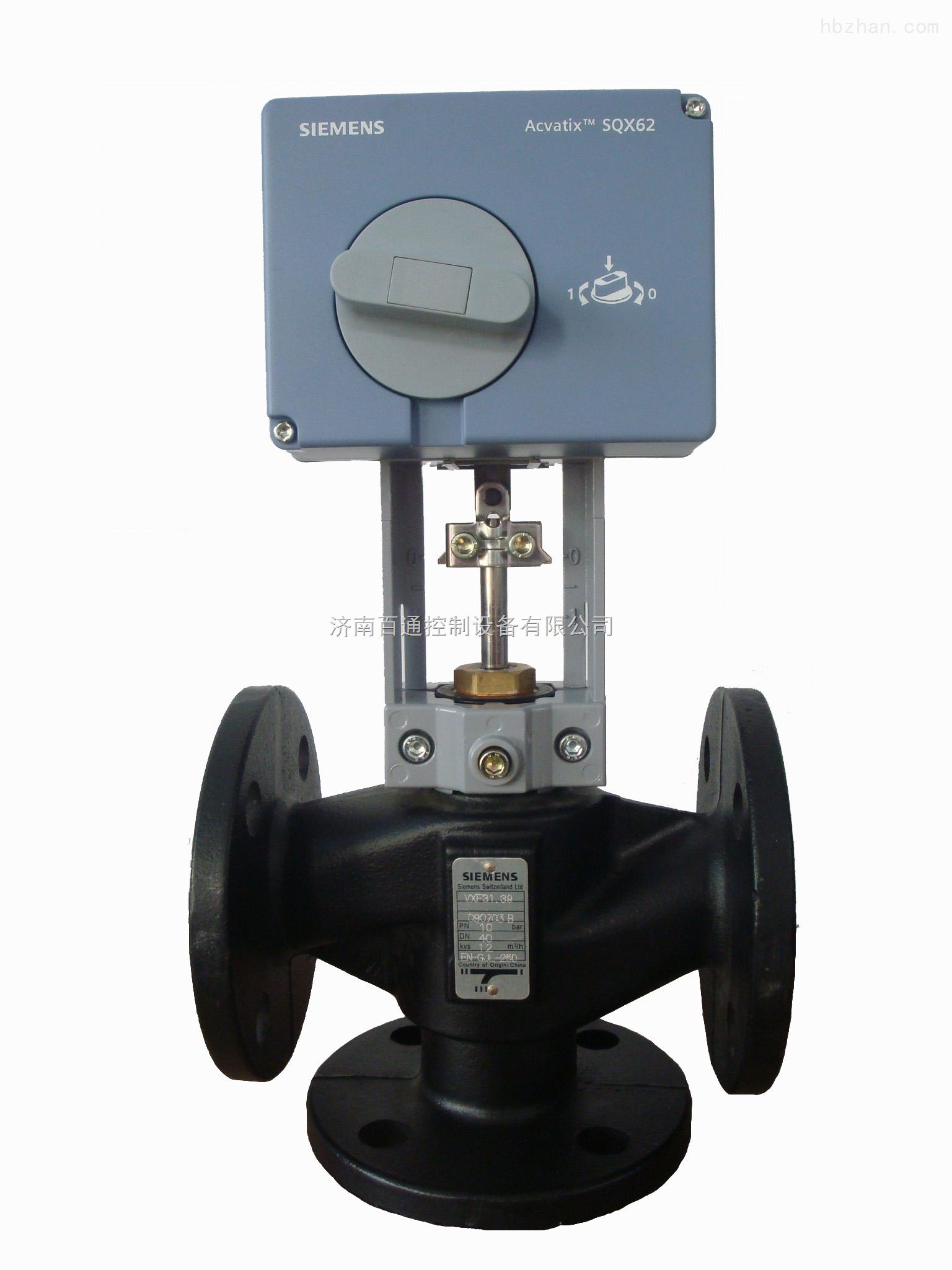 dn15--250 西门子电动调节阀 西门子电动温控阀 西门子温控阀图片