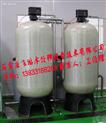石家庄软化水设备