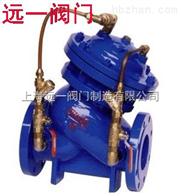 多功能水泵控制閥高壓多功能水泵控制閥JD745X-10/16/25/40/64/100C
