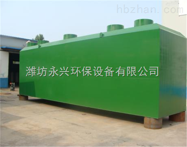 海南医疗污水处理设备 医院污水处理设备