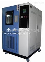 高低溫恒定濕熱箱,高低溫濕熱試驗機標準