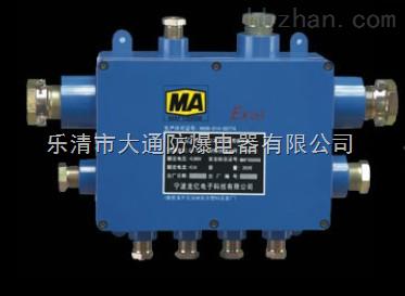 jhh-10接线盒 jhh-10(f),十通30对,本安电路用分线盒