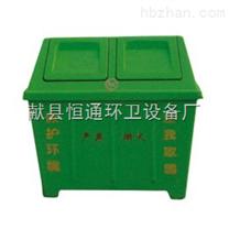 河北邯郸玻璃钢垃圾箱