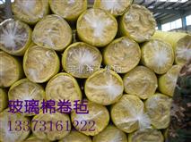 韶山市机制玻璃棉管壳--规格可订做 质量保证