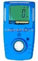 便携式硫化氢检测仪,手持式硫化氢检测仪,硫化氢检测仪