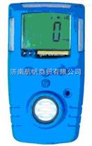 便攜式硫化氫檢測儀,手持式硫化氫檢測儀,硫化氫檢測儀