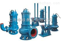 无堵塞污水潜水泵|65WQ35-60-15潜水泵报价